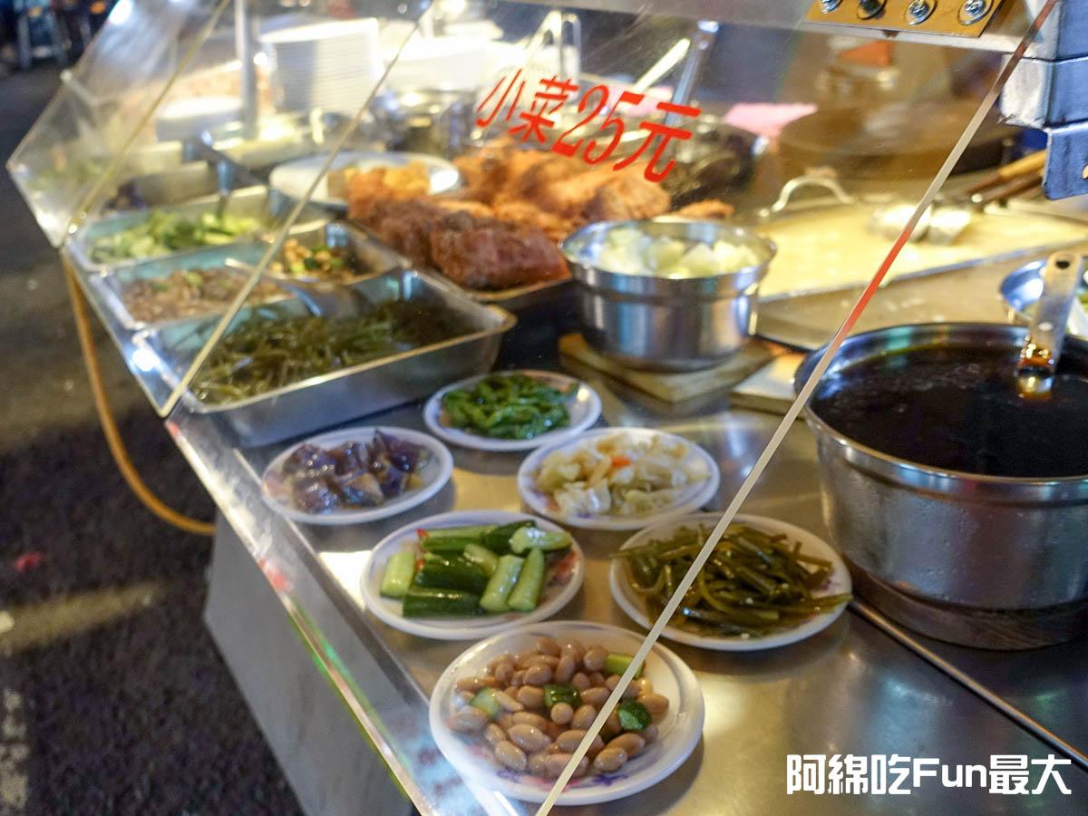 桃園美食|南門市場赤肉粥 宵夜推薦,招牌鳳尾蝦紅槽肉必點附餐廳菜單價錢