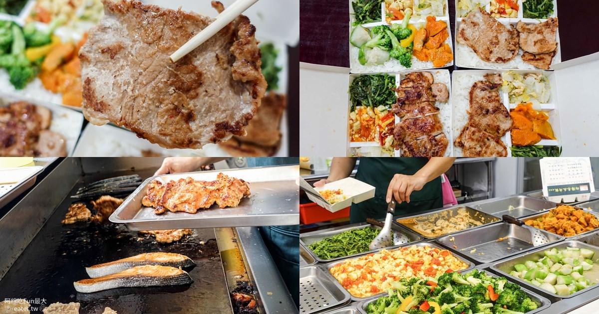 桃園美食 向陽冬瓜肉飯龜山店煎豬排和煎雞腿排比冬瓜飯好吃,配菜清爽不油膩
