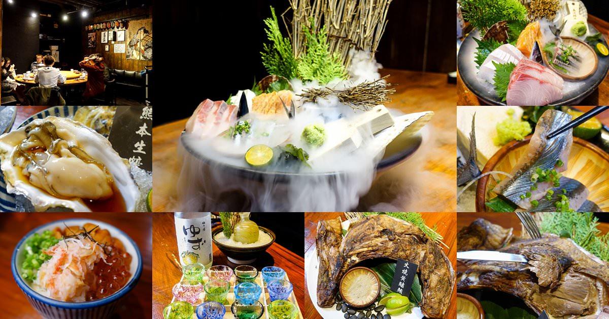 桃園美食|武田信玄 880元就能吃到海膽生蠔生魚片烤鮪魚下巴10道菜,中壢滿意滿滿的日式無菜單料理