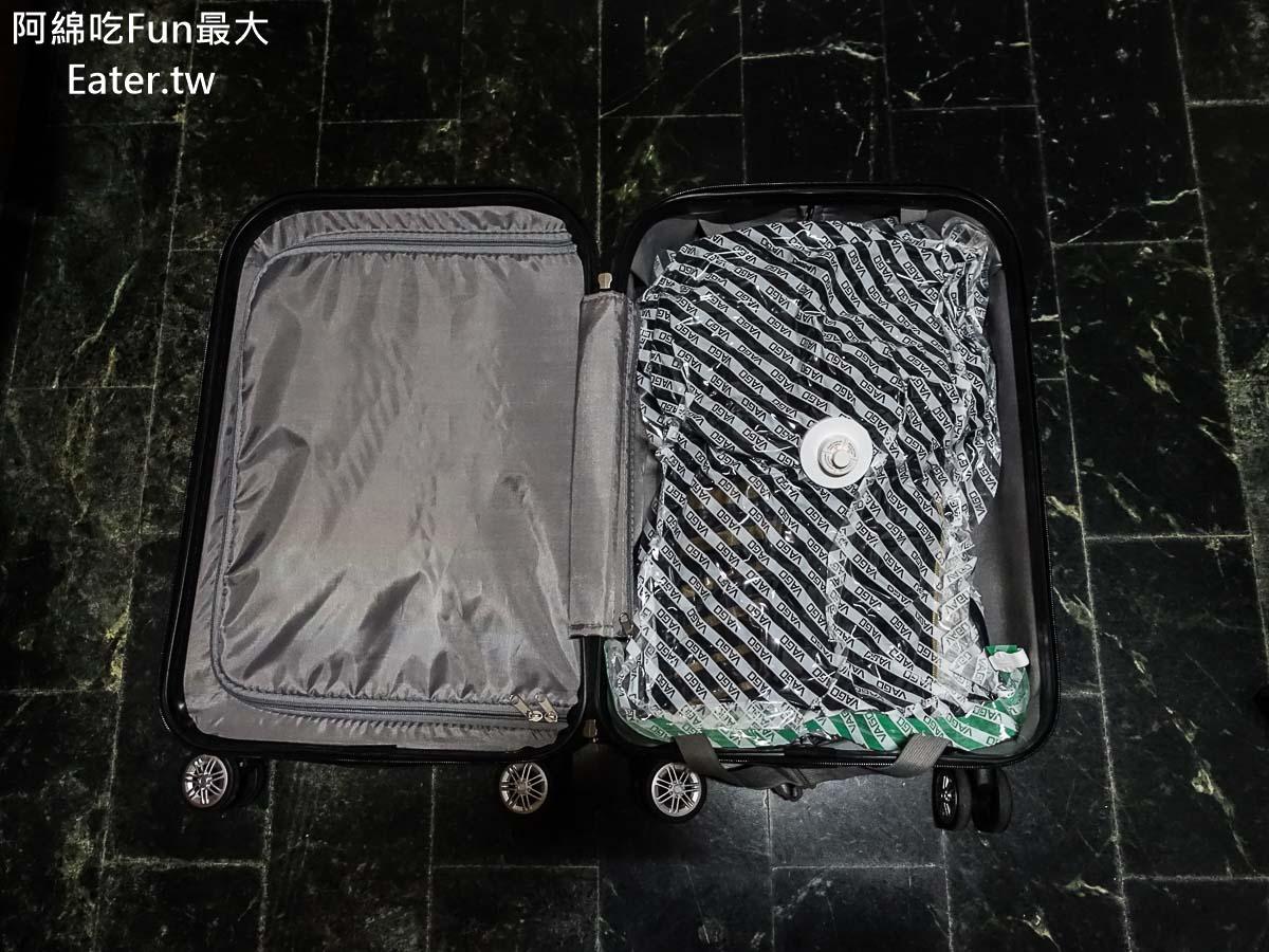 衣物太佔空間?推薦旅行輕巧收納又能隨身攜帶的VAGO真空收納器