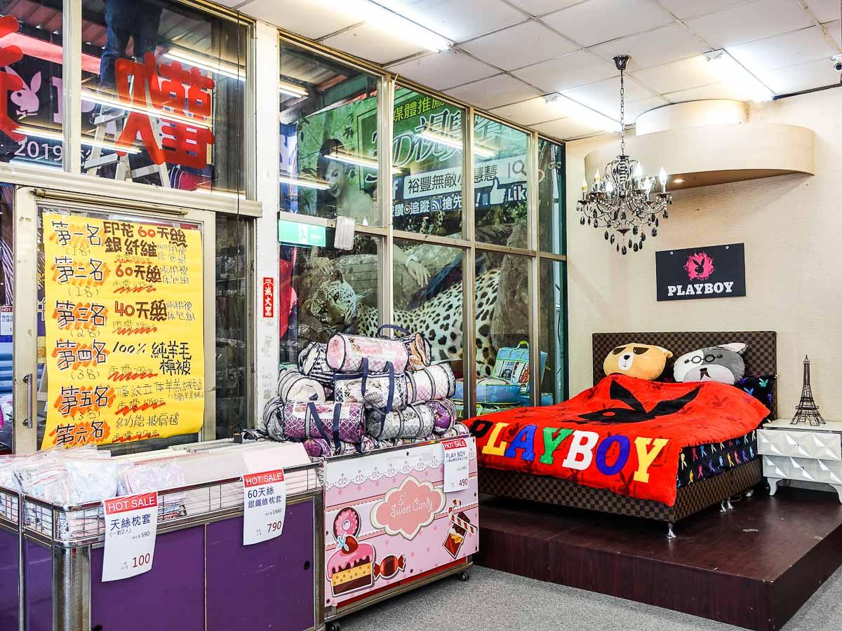 【寢具特賣會】泰山泰林路PLAYBOY寢具特賣會,羊毛枕100元,印花羊羔絨暖被買1送1,100%天絲寢具1490元