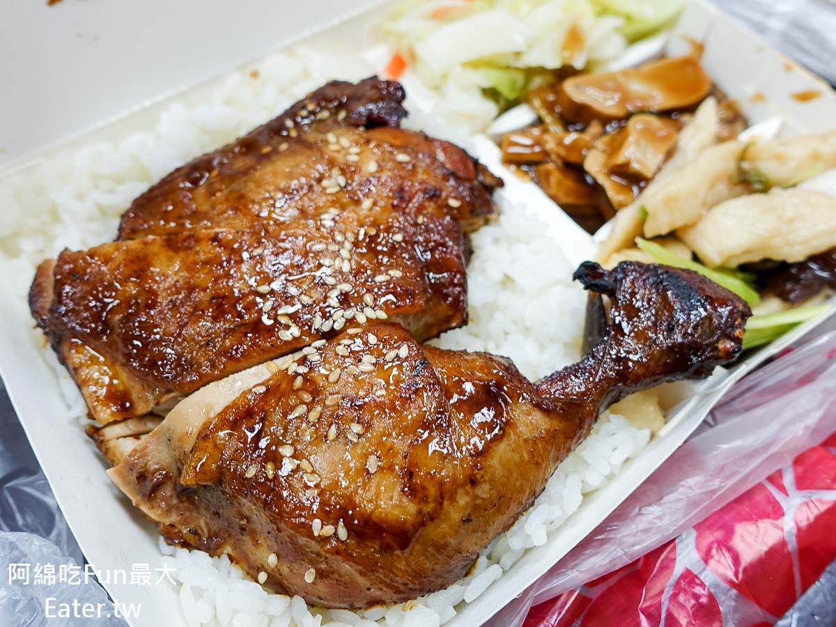 桃園便當推薦|明軒烤肉飯 中正路便當店烤雞腿大支好吃