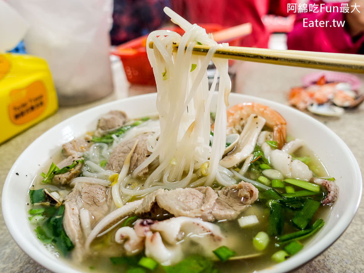 桃園越式推薦|品越小吃 越南河粉連越南人都愛吃