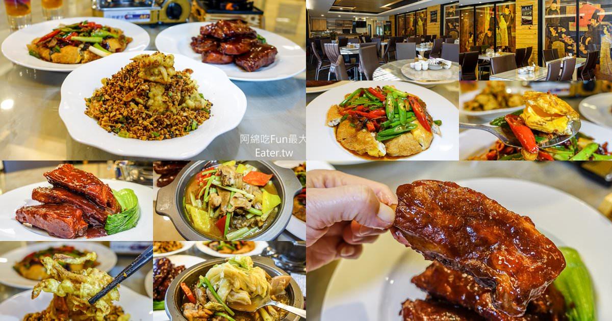 桃園合菜推薦|饗天下食堂中華創意料理鬧中取靜質感餐廳