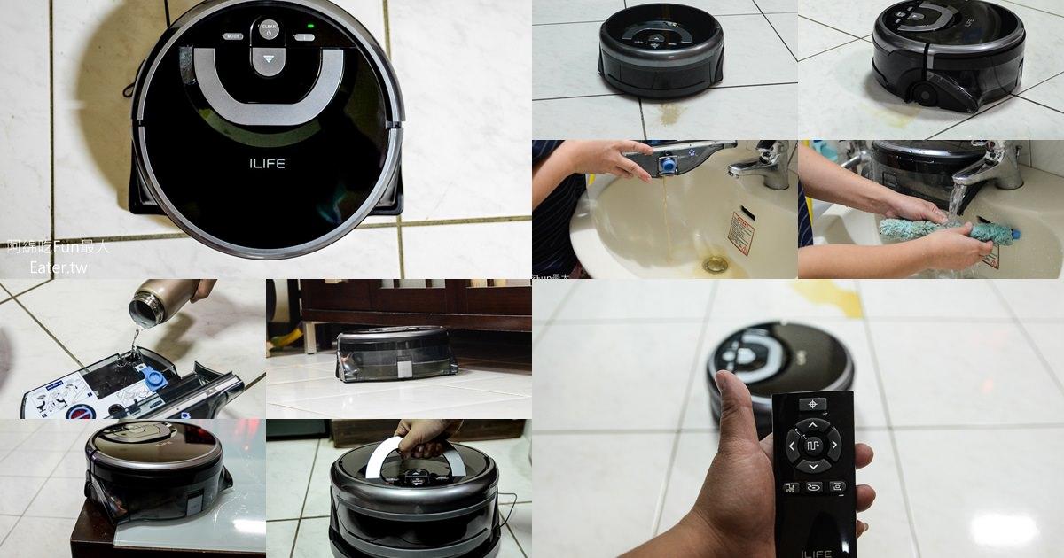 2019洗地機器人推薦!ILIFE W400家用洗地機器人全球首發,消毒、除臭、清潔一次搞定!