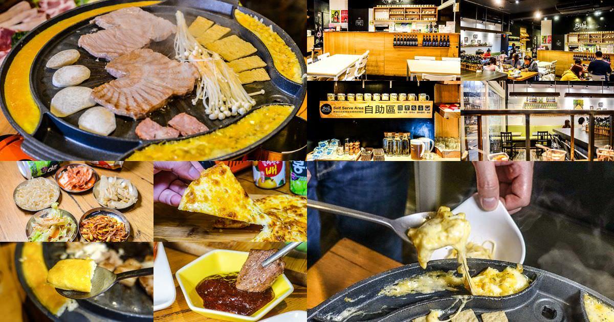 桃園韓式烤肉推薦|SU KITCHEN桃園藝文店 正宗韓式烤肉2人份只要500元