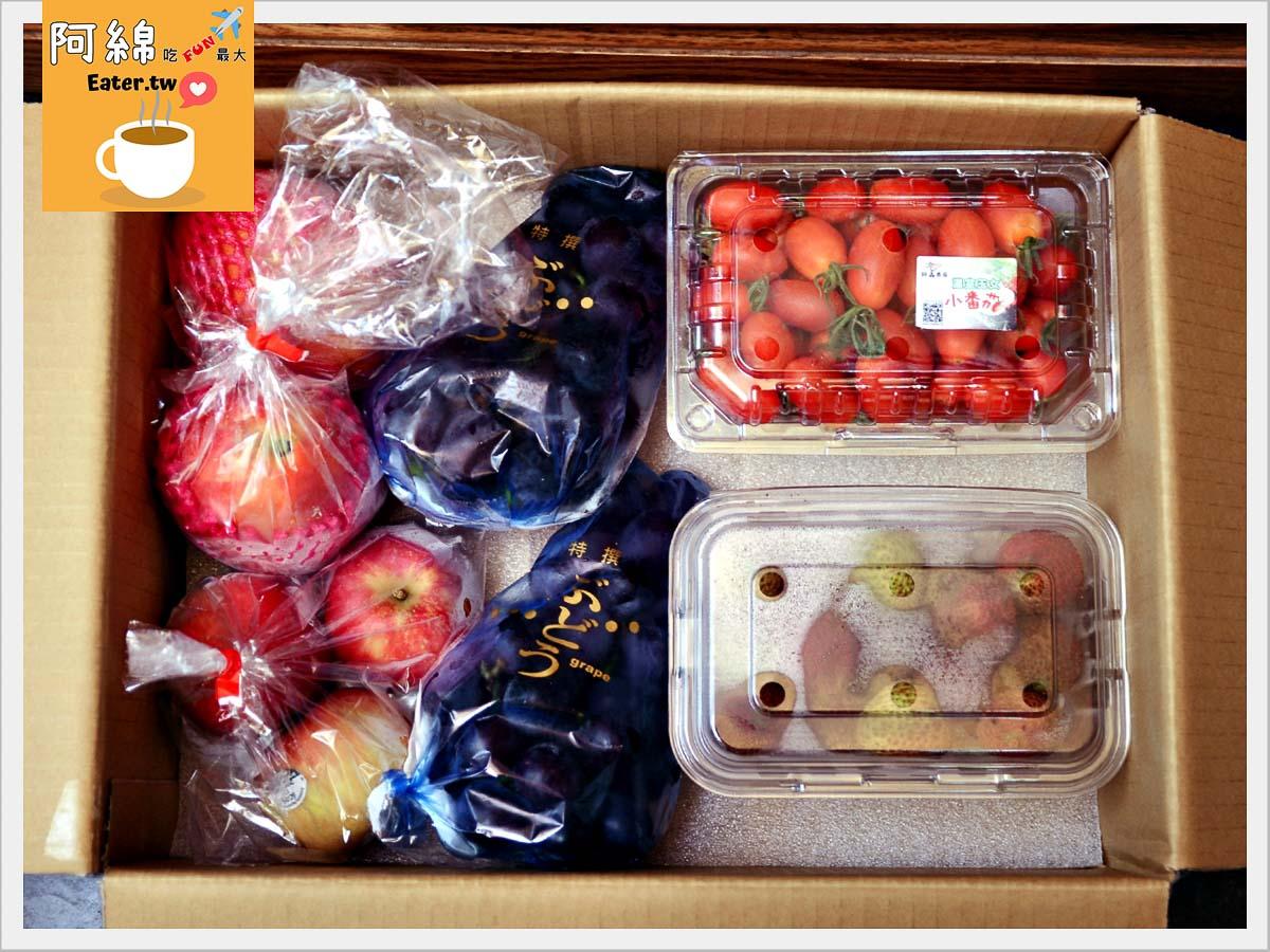 宅配水果箱推薦|無毒農 週配水果箱免運費,新農食運動堅持使用80%以上的在地當季水果,從產地到餐桌,在家就能享用友善小農優質水果附官網、購買頁面、食譜