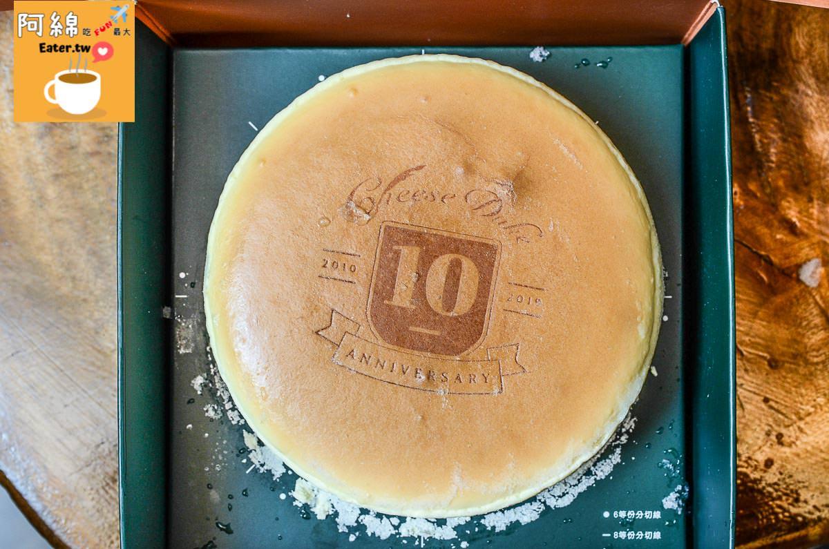 2020蛋糕推薦!起士公爵 純粹原味乳酪蛋糕經典款長賣10年