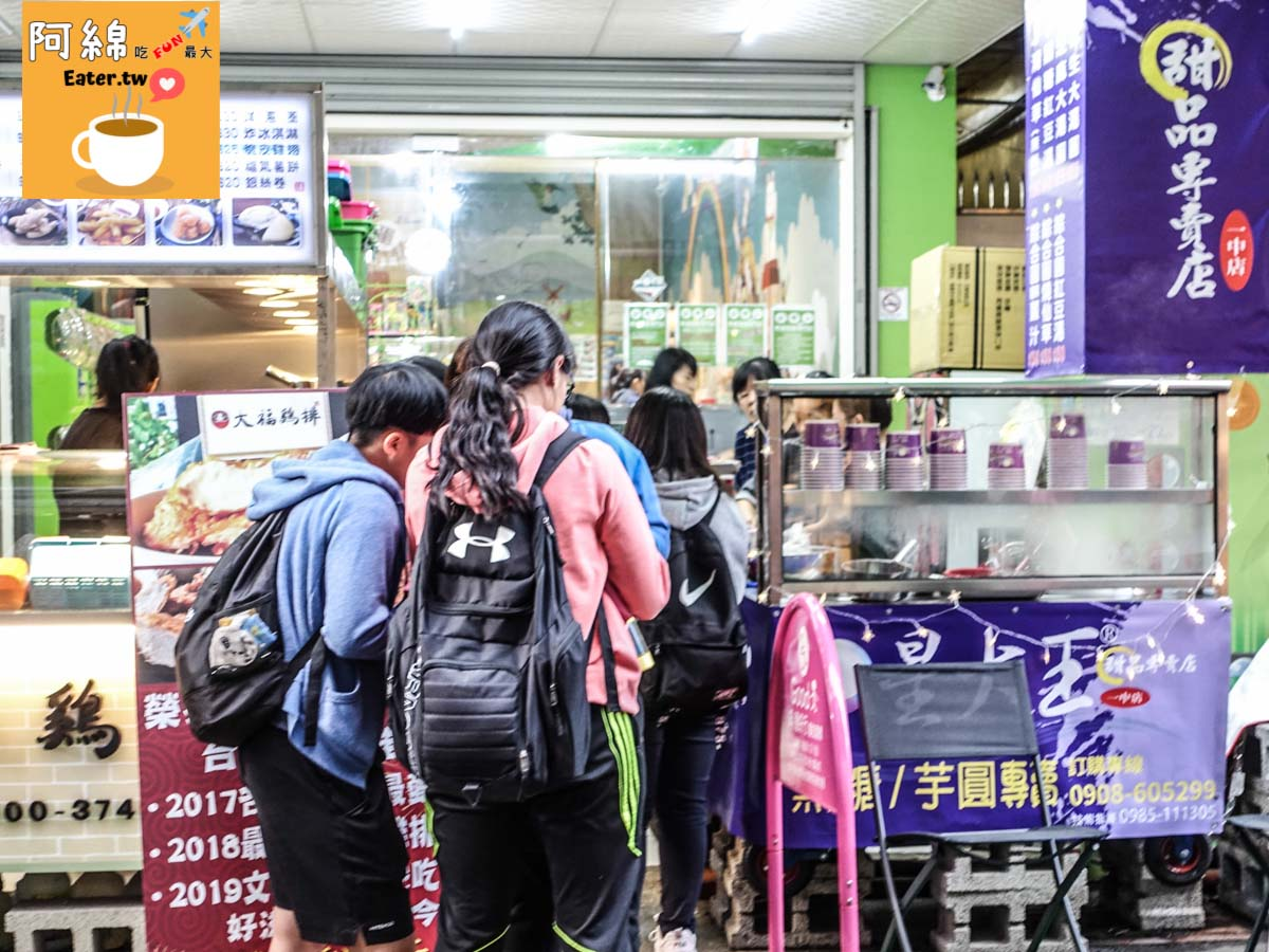 星大王一中店|一中美食-元宵湯圓一中商圈必吃美食附菜單價錢、停車交通2020
