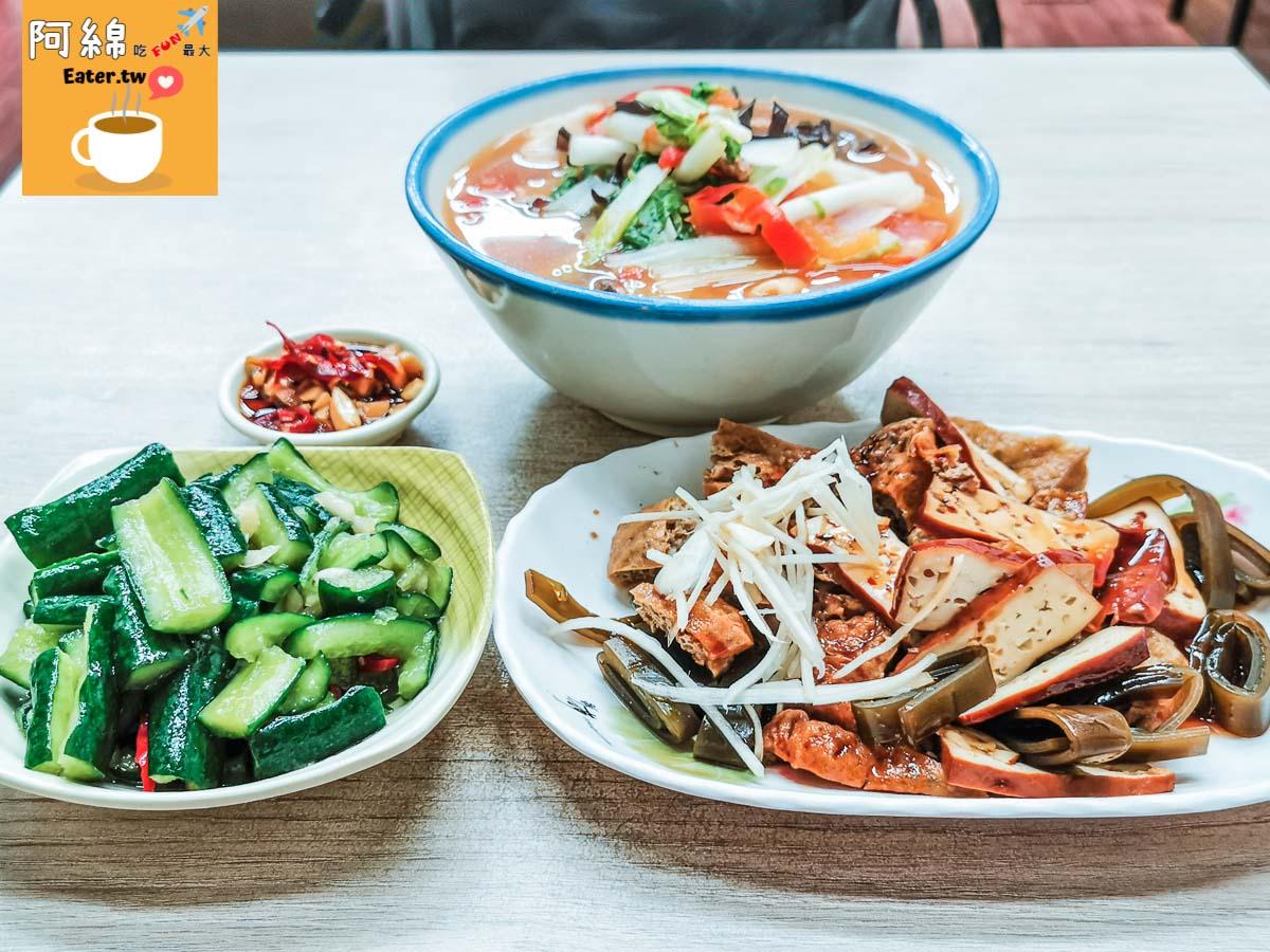 潘中飧|桃園麵店推薦-桃園最好吃的番茄肉絲麵,湯頭濃郁順口附菜單價錢、停車交通2020