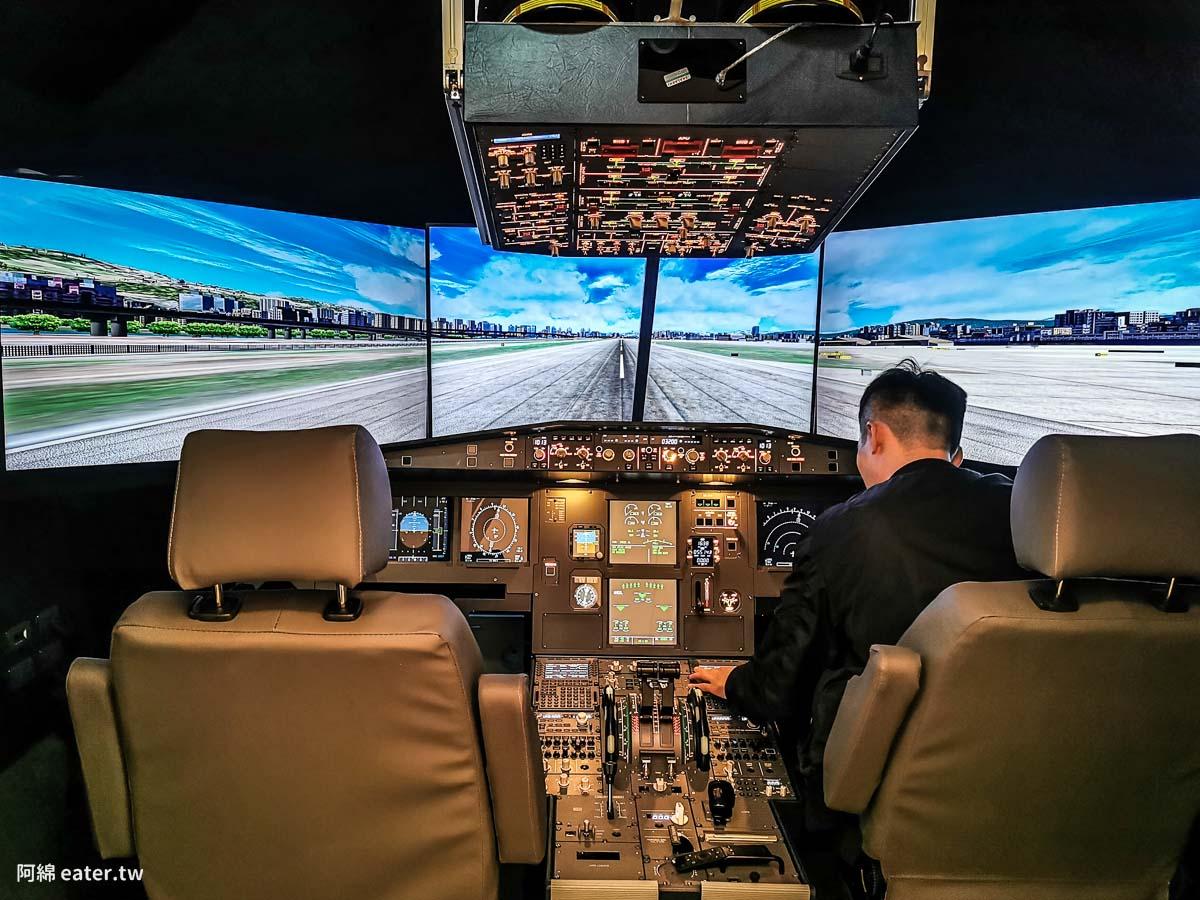 Pilot in cafe|桃園咖啡推薦-開空中巴士模擬機體驗飛行樂趣,仿機艙裝潢超好拍!附餐廳菜單價錢、停車交通2020