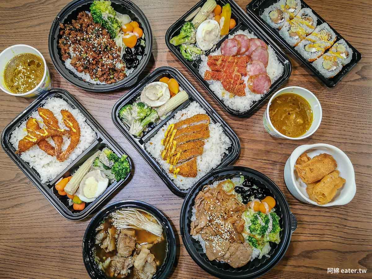 珍媽丼飯|桃園外送推薦-巷弄超人氣丼飯帶你用舌尖環遊世界附美食菜單價錢、停車交通2021